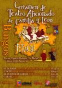 TEATRO: Certamen de teatro aficionado de CyL en Lerma @ Lerma
